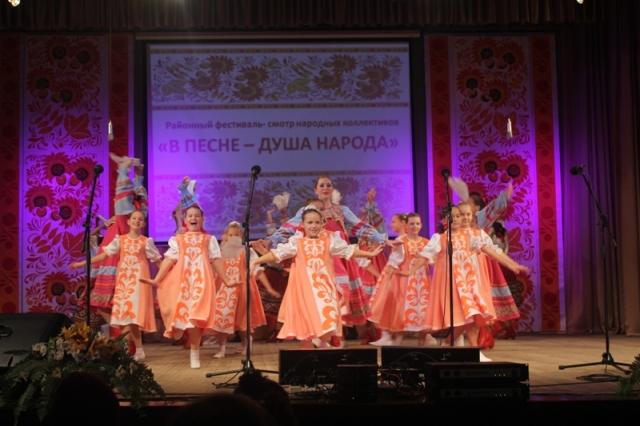 Русская песня-душа народа сценарий